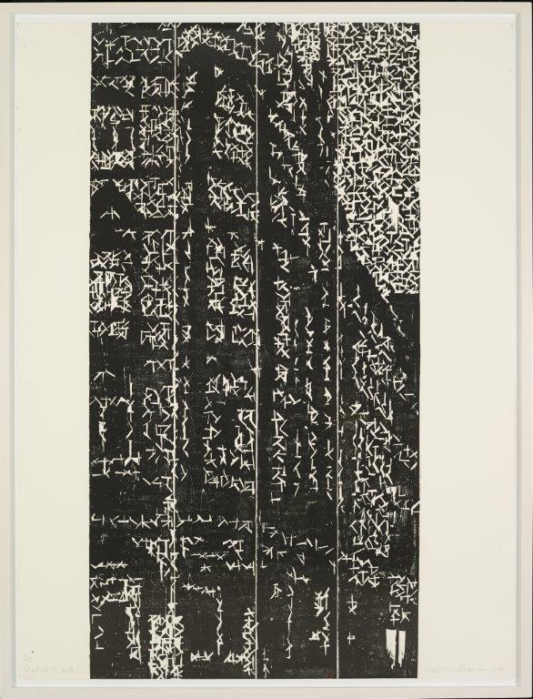 Winterfeldstraße, 2012, Holzschnitt, 160x120 cm, Auflage 5, Exemplar 3 von 5